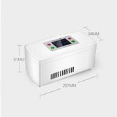 車載冰箱 冷藏盒便攜小型迷你家用制冷車載隨身小冰箱充電式【免運】