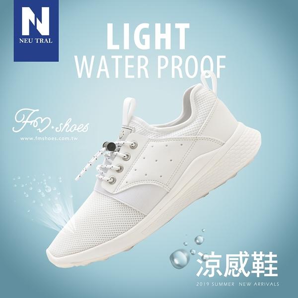 休閒鞋.輕量免綁帶涼感彈簧鞋(白)-男女款-FM時尚美鞋-Neu Tral.Rainy