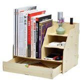 春季上新 辦公用品文件夾收納盒多層書架簡易桌上多功能書立文件架框資料架