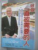 【書寶二手書T5/傳記_NFB】做個一直被需要的人-我102歲,還天天花兩小時通勤上下班_福井 福太郎