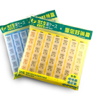 西河 愛您好藥盒-特大型 42格 7天份 台灣製造