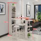 客廳家用吧台桌簡約現代隔斷櫃歐式酒櫃玄關...