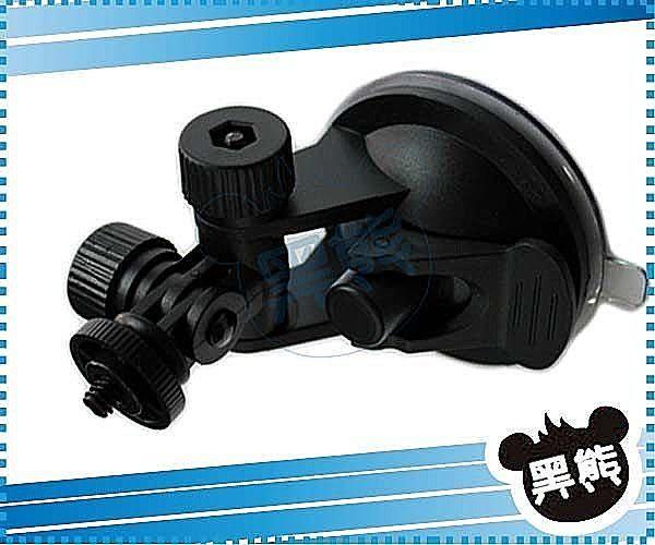 黑熊館 HD DVR 行車紀錄器 專用 最新款支架 強力吸盤 車架 行車紀錄器腳架