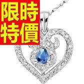 藍寶石 項鍊 墜子S925純銀-0.225克拉生日情人節禮物女飾品53sa30【巴黎精品】