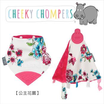 ✿蟲寶寶✿【Cheeky Chompers】純棉 英國製 全世界第一個咬咬兜+咬咬巾組合 設計師款 - 公主花園