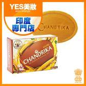 Wipro Chandrika 檀香番紅花柔膚手工香皂 75g  印度 【YES 美妝】