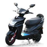 電動車60V72V男女成人雙人小龜王迅鷹電摩電動摩托踏板電瓶車igo   麥琪精品屋