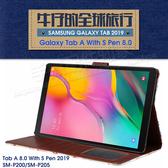 【牛仔布紋保護套】三星 Samsung Tab A 8.0吋 2019 P200/P205 平板專用 側掀磁扣皮套/支架斜立-ZW