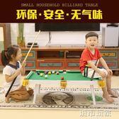 小桌球桌 桌球台 家用斯諾克成人 折疊式娛樂兒童玩具台球桌大號小孩台球案 igo 城市玩家