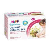 【短效】HiPP 喜寶 有機媽媽ㄋㄟㄋㄟ茶包(20包)【佳兒園婦幼館】
