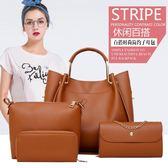 手提包包女新款潮韓版百搭側背包大容量單肩包大包水桶包女包   卡布奇諾