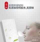 水族箱白棉高密度凈化海綿過濾材料無膠密高透水魚缸 【快速出貨】