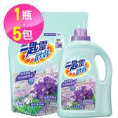 【一匙靈】歡馨蝶舞紫羅蘭香超濃縮洗衣精1+5組合(2.4kgx1+1.5kgx5)-箱購