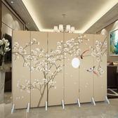 屏風6扇組屏風隔斷客廳簡約現代時尚玄關臥室房間餐廳行動折疊布藝折屏簡易wx【元氣少女】