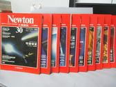 【書寶二手書T4/雜誌期刊_QKZ】牛頓_30~39期間_共10本合售_哈雷彗星等