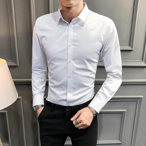 襯衫 白襯衫男長袖正韓修身潮流素色商務正裝男士襯衣秋季休閒百搭帥氣