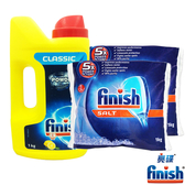 亮碟Finish 洗碗機軟化鹽1kg x2+洗滌粉劑1kg x1