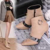 大尺碼女鞋 靴子秋冬季韓版尖頭透明磨砂短筒短靴細跟馬丁靴 nm10996【野之旅】