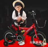 折疊自行車18寸兒童自行車寶寶小孩腳踏單車男孩女孩童車折疊自行車xw 全館免運
