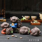 可愛小豬迷你小花器水培花瓶創意茶寵擺件精品可養茶桌玩茶具「千千女鞋」