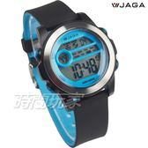 JAGA捷卡 防水可游泳 冷光照明 中性 男 女錶 學生多功能運動電子錶 鬧鈴 計時碼錶 M1196-AE(黑藍)
