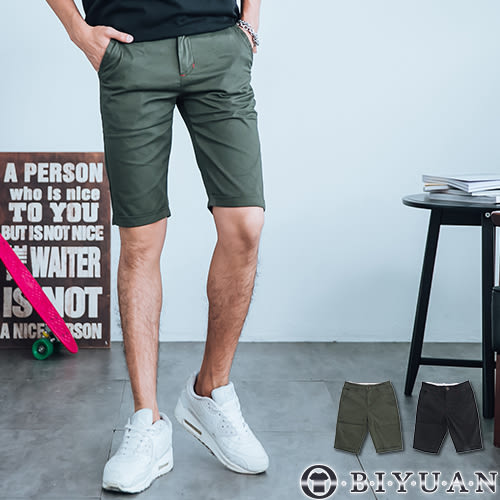 出清不退換 厚磅彈性工作短褲【CK566】OBIYUAN 質感素面休閒褲 出清不退換