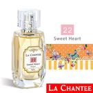 岡山戀香水~LA CHANTEE 22號 Sweet Heart 甜心女性淡香精50ml~優惠價:2600元