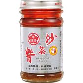 牛頭牌 沙茶醬 (玻璃罐) 127g