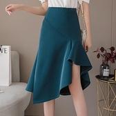 魚尾裙 2021新款秋季高腰開叉包臀裙不規則顯瘦中長款a字半身裙女 8號店