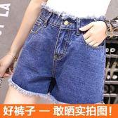 毛邊牛仔短褲女夏高腰2018新款韓版學生超百搭顯瘦修身時尚破洞潮  無糖工作室