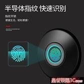指紋鎖 抽屜指紋鎖櫃子鎖辦公櫥櫃鎖衣櫃抽屜式家用鎖文件櫃門電子安全鎖