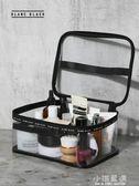 旅行大容量便攜透明簡約小號ins化妝包女洗漱包化妝品收納包『小淇嚴選』