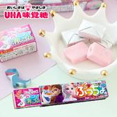 日本 UHA 味覺糖 噗啾冰雪奇緣軟糖 (附玩具) 50g 軟糖 噗啾軟糖 糖果 冰雪女王 冰雪奇緣