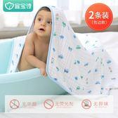 全館免運八折促銷-2條裝嬰兒浴巾棉質柔軟吸水紗布被子新生兒毛巾被冬寶寶兒童蓋毯
