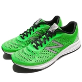 【五折特賣】New Balance 慢跑鞋 Vazee Breathe Wide 綠 白 寬楦頭 男鞋 舒適緩震 運動鞋【ACS】 MBREAHG22E