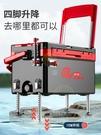 新款釣箱全套超輕配件免安裝多功能可坐釣魚箱台釣箱35 夢幻小鎮