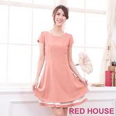 【RED HOUSE-蕾赫斯】雙色剪裁洋裝(粉橘色)