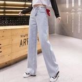 高腰牛仔闊腿褲女2020年春新款垂感長褲寬鬆小個子泫雅直筒拖地褲『潮流世家』