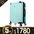 行李箱 旅行箱 28吋ABS霧面防刮飛機...