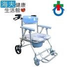 【海夫健康生活館】杏華 附輪 收合式 鋁合金 後煞車 便盆椅