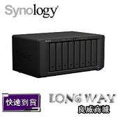 ~加碼送隨身碟~ Synology 群暉科技 DiskStation DS1821+ 8Bay NAS 網路儲存伺服器 AMD四核心 4GB
