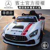 賓士 Benz GT4 版 尊爵款 原廠授權 雙驅兒童電動車 拋光白