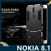 NOKIA 8.1 變形盔甲保護套 軟殼 鋼鐵人馬克戰衣 全包帶支架 矽膠套 手機套 手機殼 諾基亞