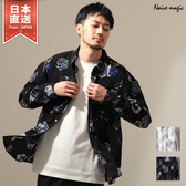 【ZIP FIVE】寬版襯衫 花襯衫