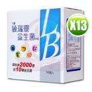 六鵬 敏瑞靈益生菌(50包/盒)x13...