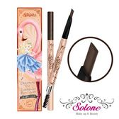 Solone愛麗絲的奇幻冒險-迷人弧度三角眉筆/雙頭眉筆