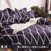 柔絲絨 5尺雙人 薄床包涼被組 4件組「曼迪」《YV9644》 HapptLife