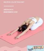 瑜伽墊 女男士防滑加厚加寬加長初學者瑜珈墊健身墊地墊子家用【風鈴之家】