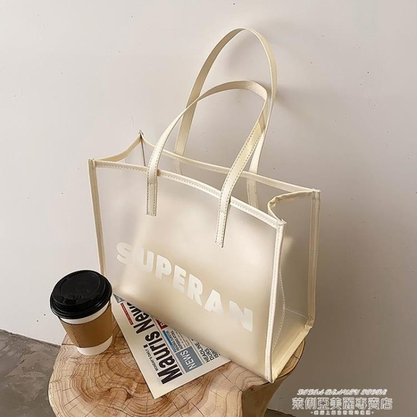 果凍包 包包大容量女士側背包網紅果凍透明包2021新款夏爆款時尚托特大包 新品
