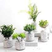 北歐盆栽仿真植物假多肉綠植ins家居客廳室內窗台裝飾創意小擺件 igo 居家物語